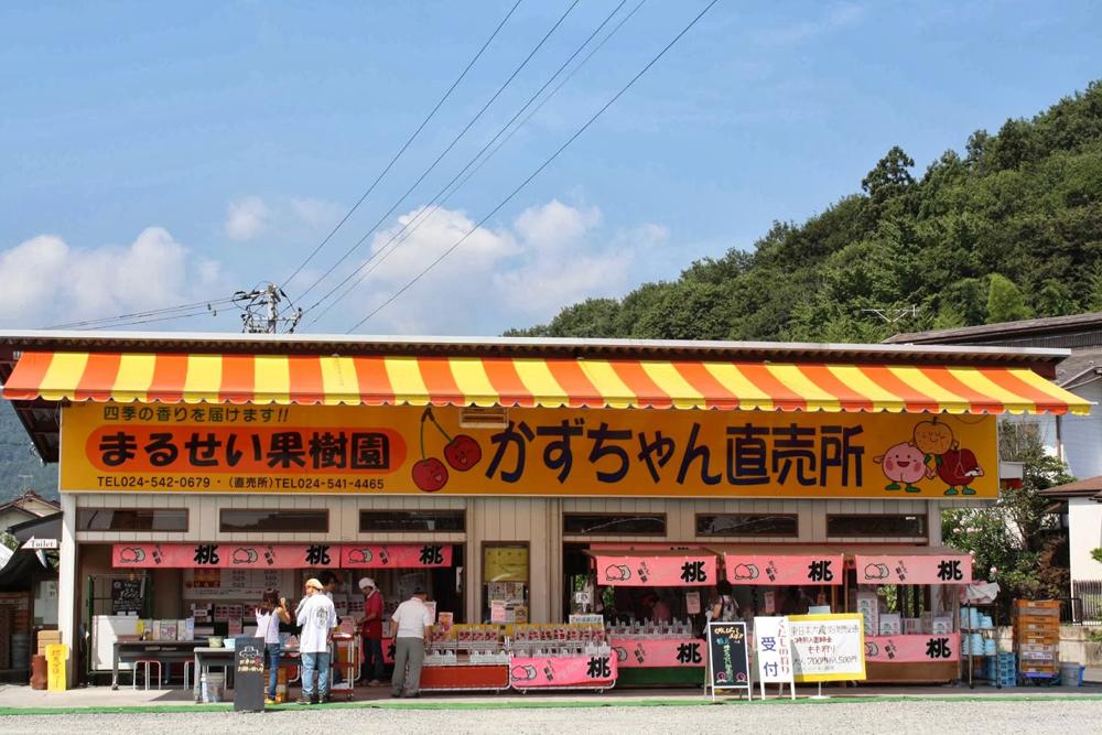 ทัวร์ญี่ปุ่น เที่ยวญี่ปุ่น ผลไม้ญี่ปุ่น