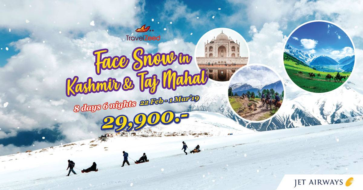 Face snow in Kashmir + Taj Mahal